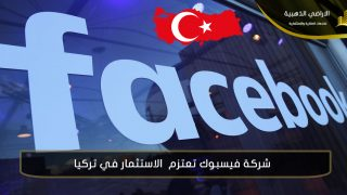 اخبار فيسبوك